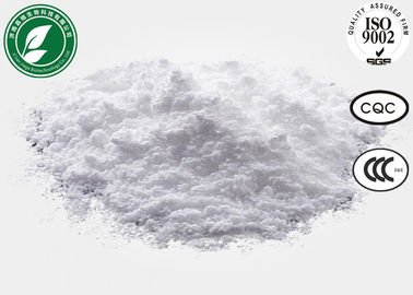 China Pharmaceutical Powder 99% Levobupivacaine Hydrochloride CAS 27262-48-2 factory